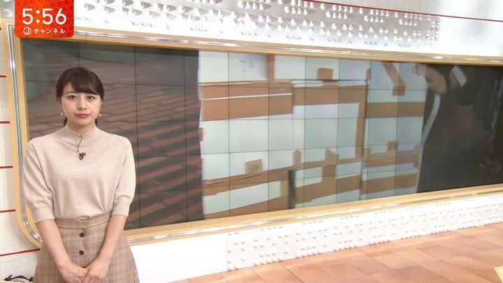 2019年09月20日林美沙希の画像16枚目