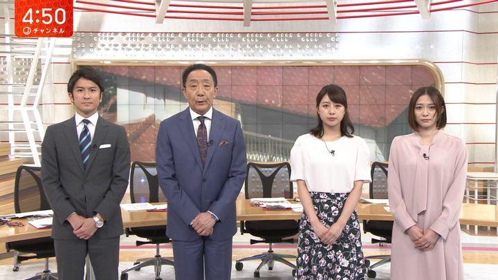 2019年09月25日林美沙希の画像01枚目