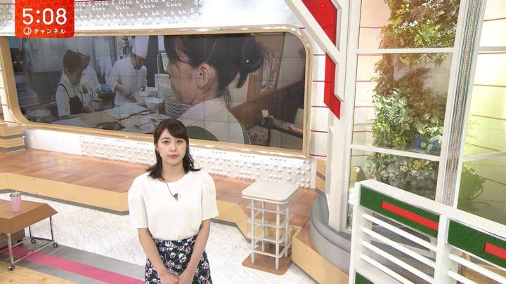 2019年09月25日林美沙希の画像02枚目