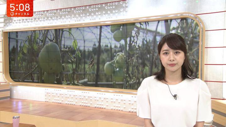 2019年09月25日林美沙希の画像03枚目