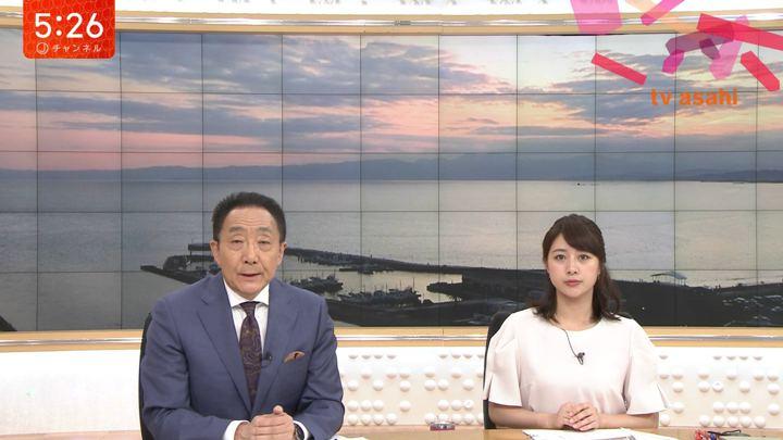 2019年09月25日林美沙希の画像04枚目