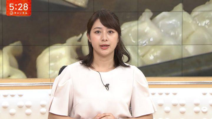 2019年09月25日林美沙希の画像05枚目
