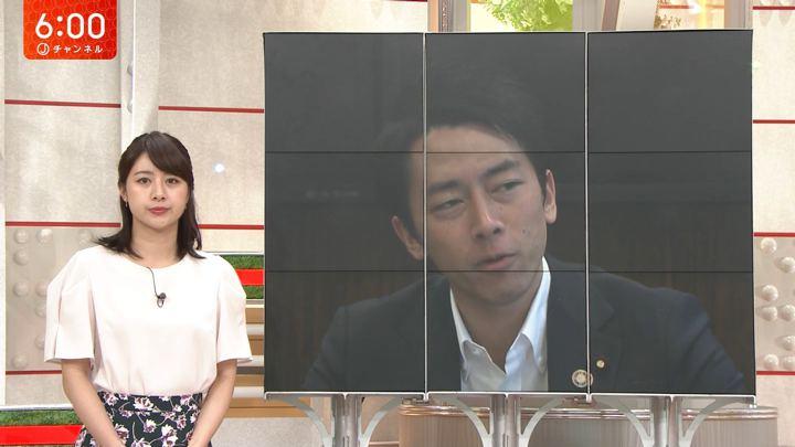 2019年09月25日林美沙希の画像08枚目
