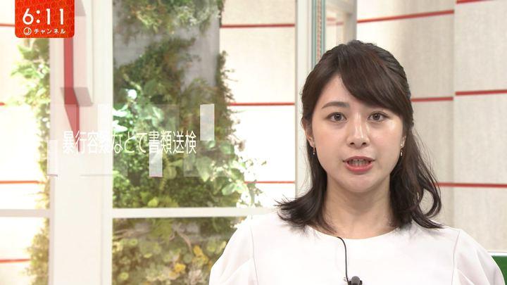 2019年09月25日林美沙希の画像10枚目