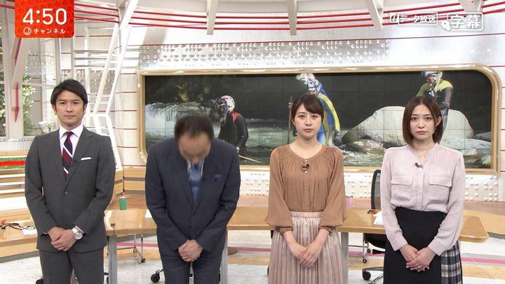 2019年09月26日林美沙希の画像01枚目