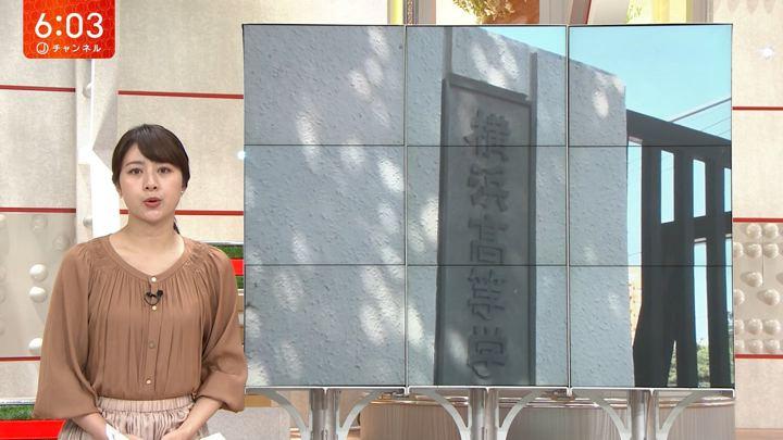 2019年09月26日林美沙希の画像08枚目