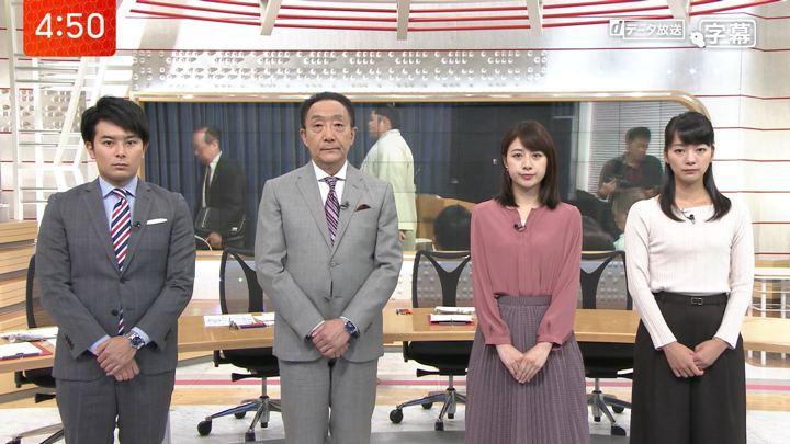 2019年09月27日林美沙希の画像01枚目