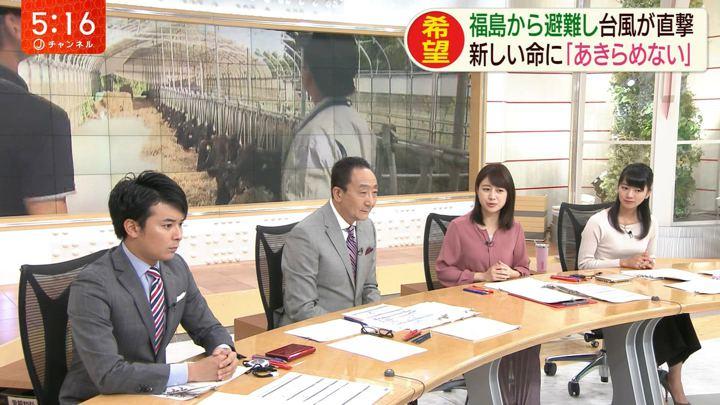 2019年09月27日林美沙希の画像02枚目