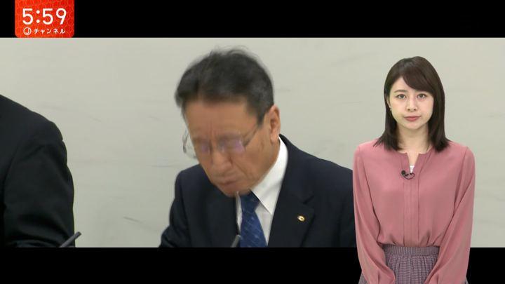 2019年09月27日林美沙希の画像03枚目