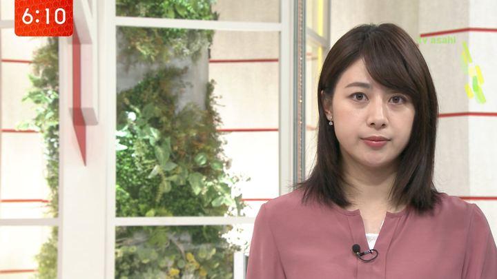 2019年09月27日林美沙希の画像04枚目