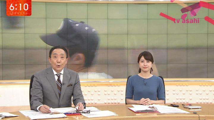 2019年10月02日林美沙希の画像14枚目