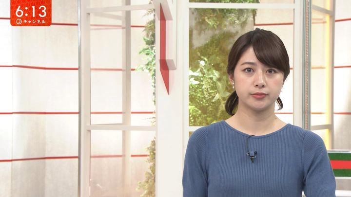 2019年10月02日林美沙希の画像16枚目