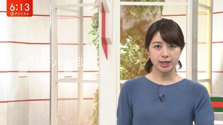 2019年10月02日林美沙希の画像17枚目