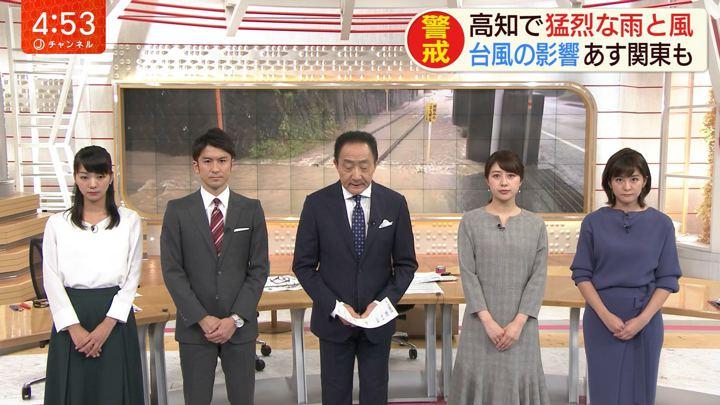 2019年10月03日林美沙希の画像01枚目