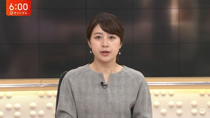 2019年10月03日林美沙希の画像04枚目