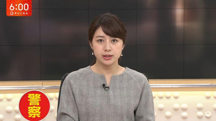 2019年10月03日林美沙希の画像05枚目