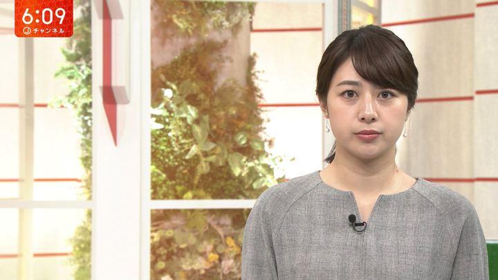2019年10月03日林美沙希の画像06枚目