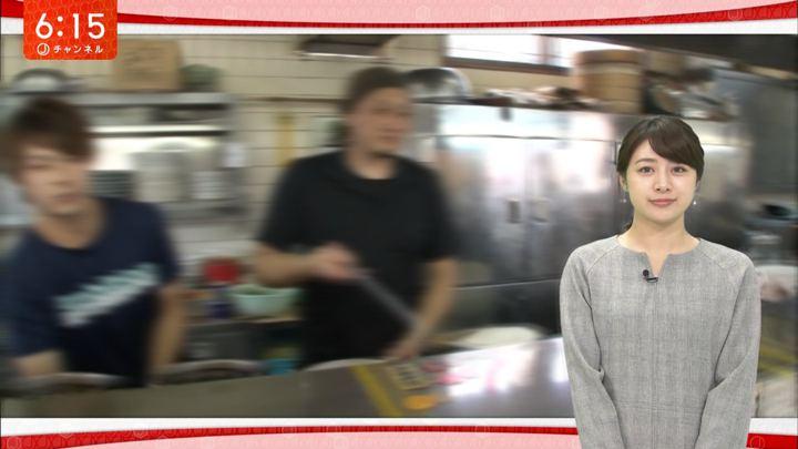 2019年10月03日林美沙希の画像08枚目