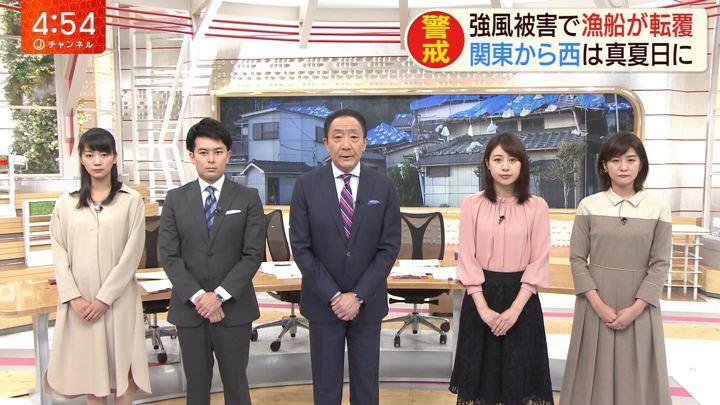 2019年10月04日林美沙希の画像01枚目