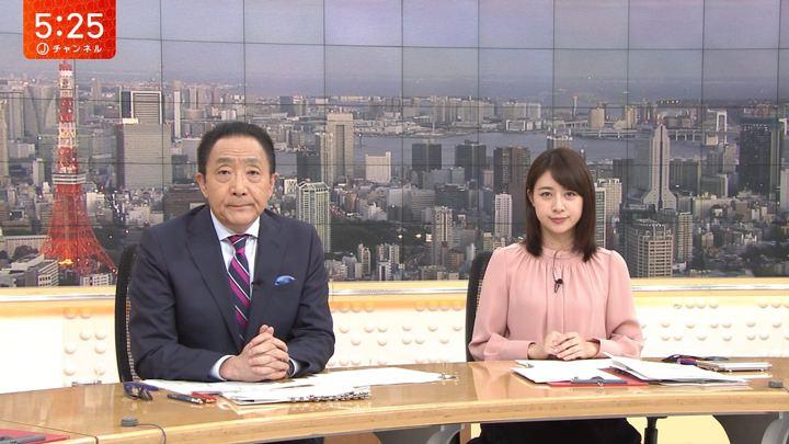 2019年10月04日林美沙希の画像02枚目