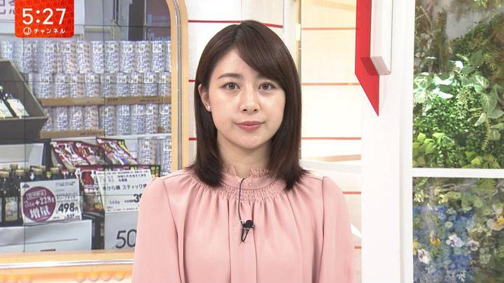 2019年10月04日林美沙希の画像03枚目
