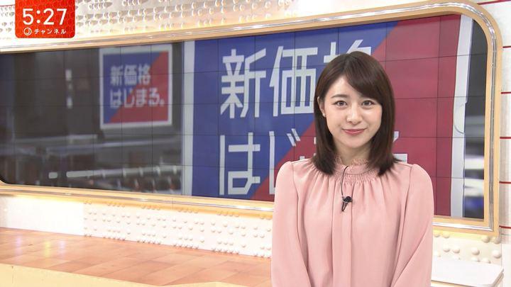 2019年10月04日林美沙希の画像04枚目