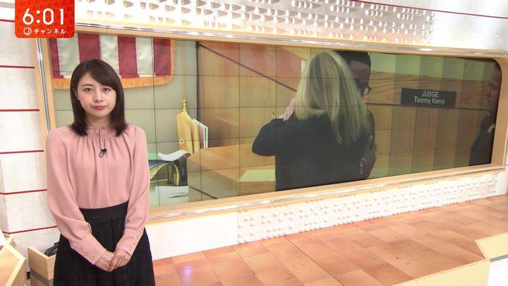 2019年10月04日林美沙希の画像08枚目