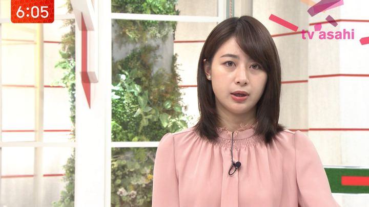 2019年10月04日林美沙希の画像09枚目