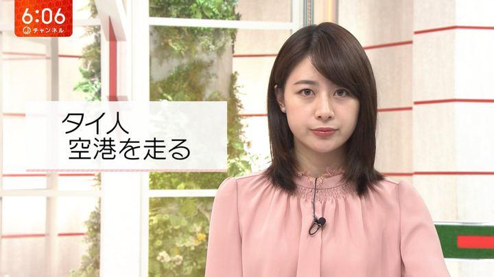 2019年10月04日林美沙希の画像10枚目