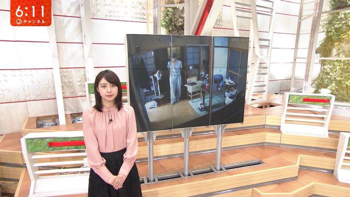 2019年10月04日林美沙希の画像11枚目