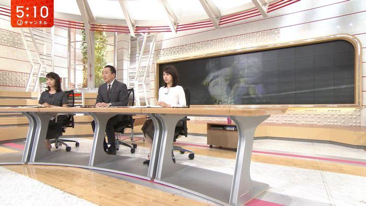 2019年10月07日林美沙希の画像03枚目