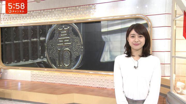 2019年10月07日林美沙希の画像09枚目