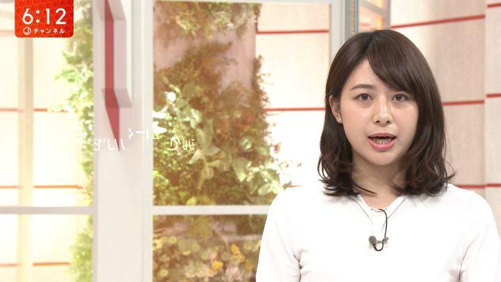 2019年10月07日林美沙希の画像16枚目