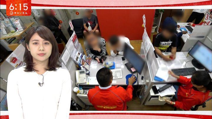 2019年10月07日林美沙希の画像17枚目