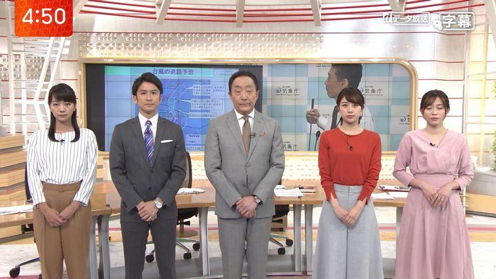 2019年10月09日林美沙希の画像01枚目