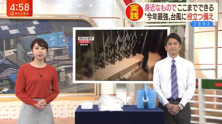 2019年10月09日林美沙希の画像02枚目