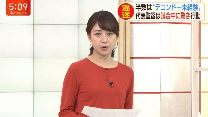 2019年10月09日林美沙希の画像04枚目