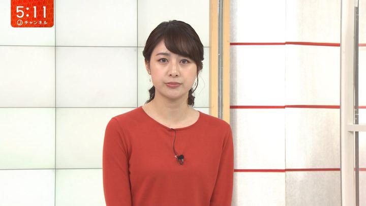 2019年10月09日林美沙希の画像05枚目