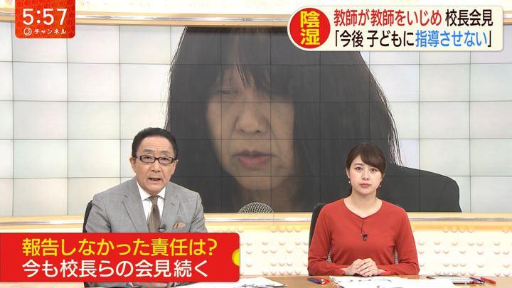 2019年10月09日林美沙希の画像09枚目