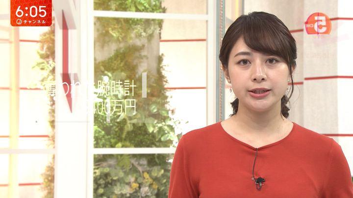 2019年10月09日林美沙希の画像12枚目