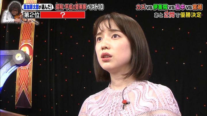 2019年09月09日弘中綾香の画像10枚目