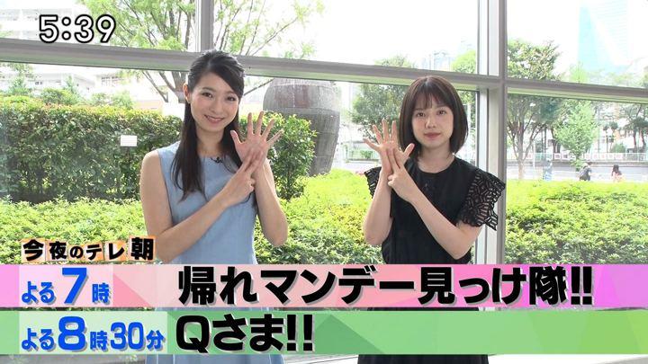 2019年09月09日弘中綾香の画像16枚目