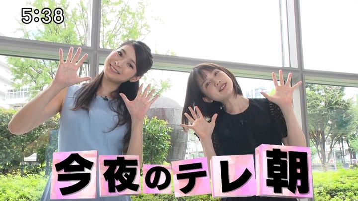 2019年09月10日弘中綾香の画像02枚目
