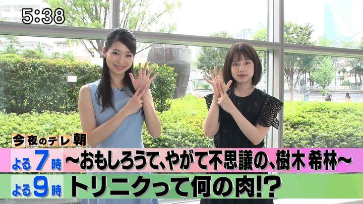 2019年09月10日弘中綾香の画像03枚目