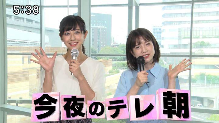 2019年09月13日弘中綾香の画像02枚目
