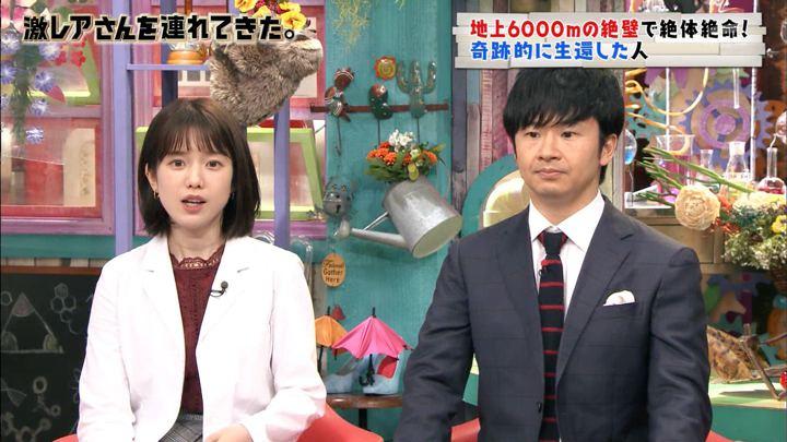2019年09月14日弘中綾香の画像01枚目