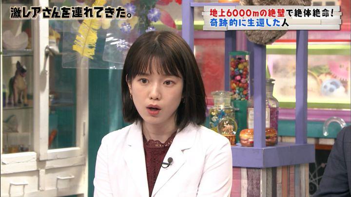 2019年09月14日弘中綾香の画像02枚目
