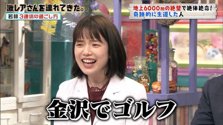2019年09月14日弘中綾香の画像03枚目