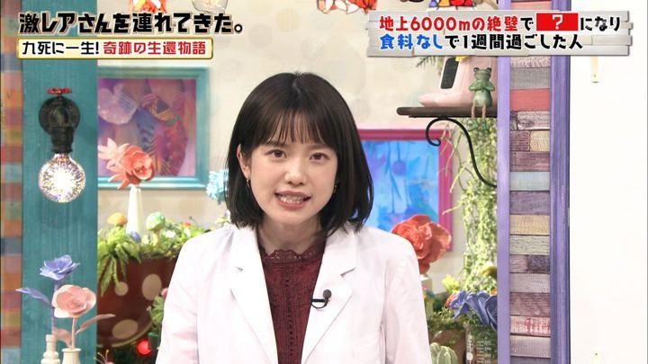 2019年09月14日弘中綾香の画像05枚目