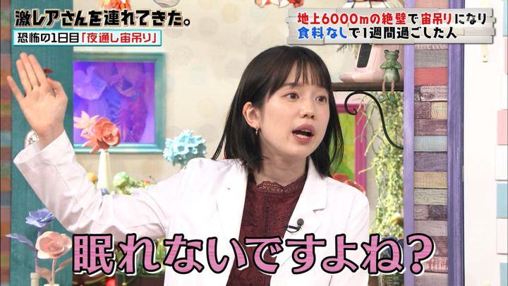 2019年09月14日弘中綾香の画像10枚目